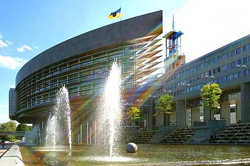 Landeshauptstadt St. Pölten mit Landhaus